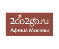 2do2go logo