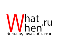 what when logo